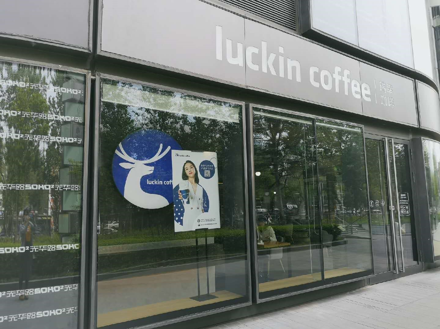 Luckin Coffee Files for IPO NASDAQ