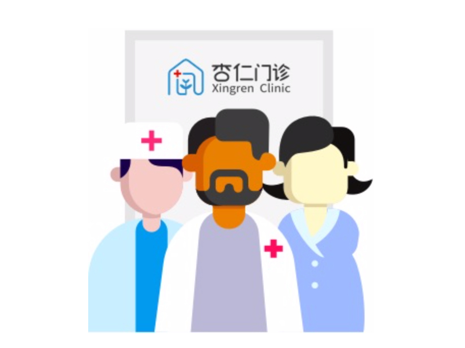 Photo: Tencent Trusted Doctors Press Kit