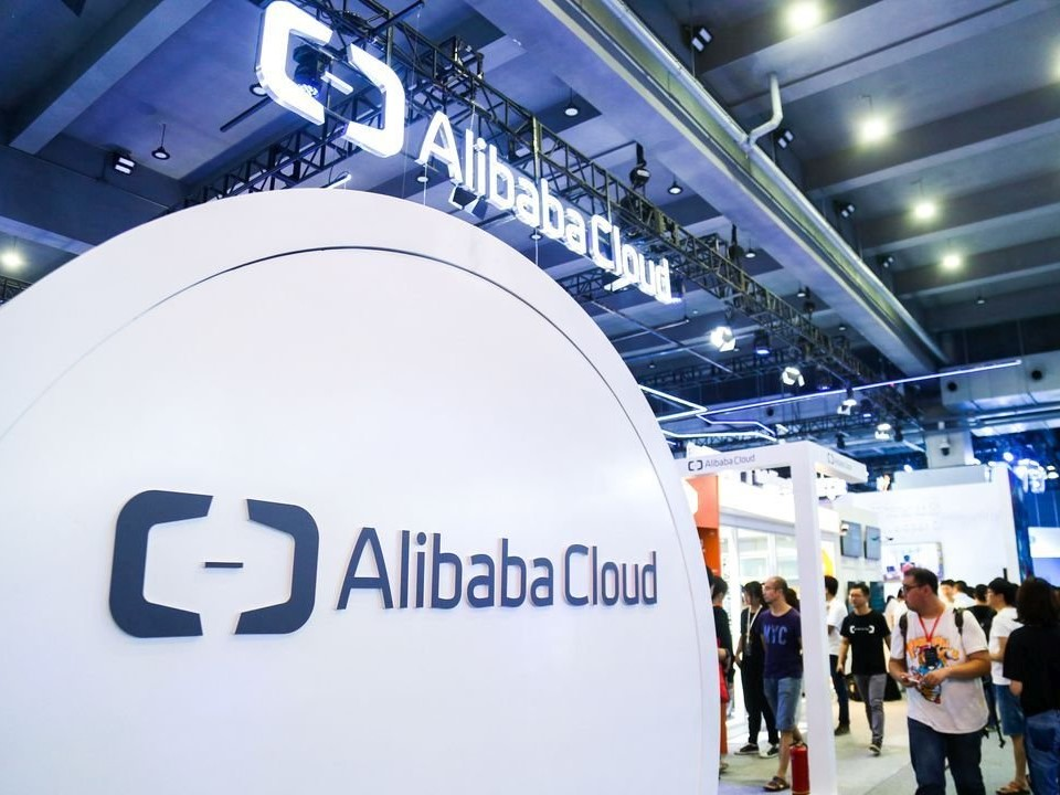 Exhibition hall at the Alibaba Computing Conference. PHOTO: DataCenterDynamics