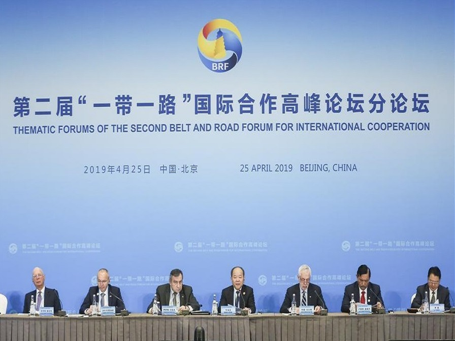 Going Global: Upon the 2nd Belt and Road Forum for International Cooperation