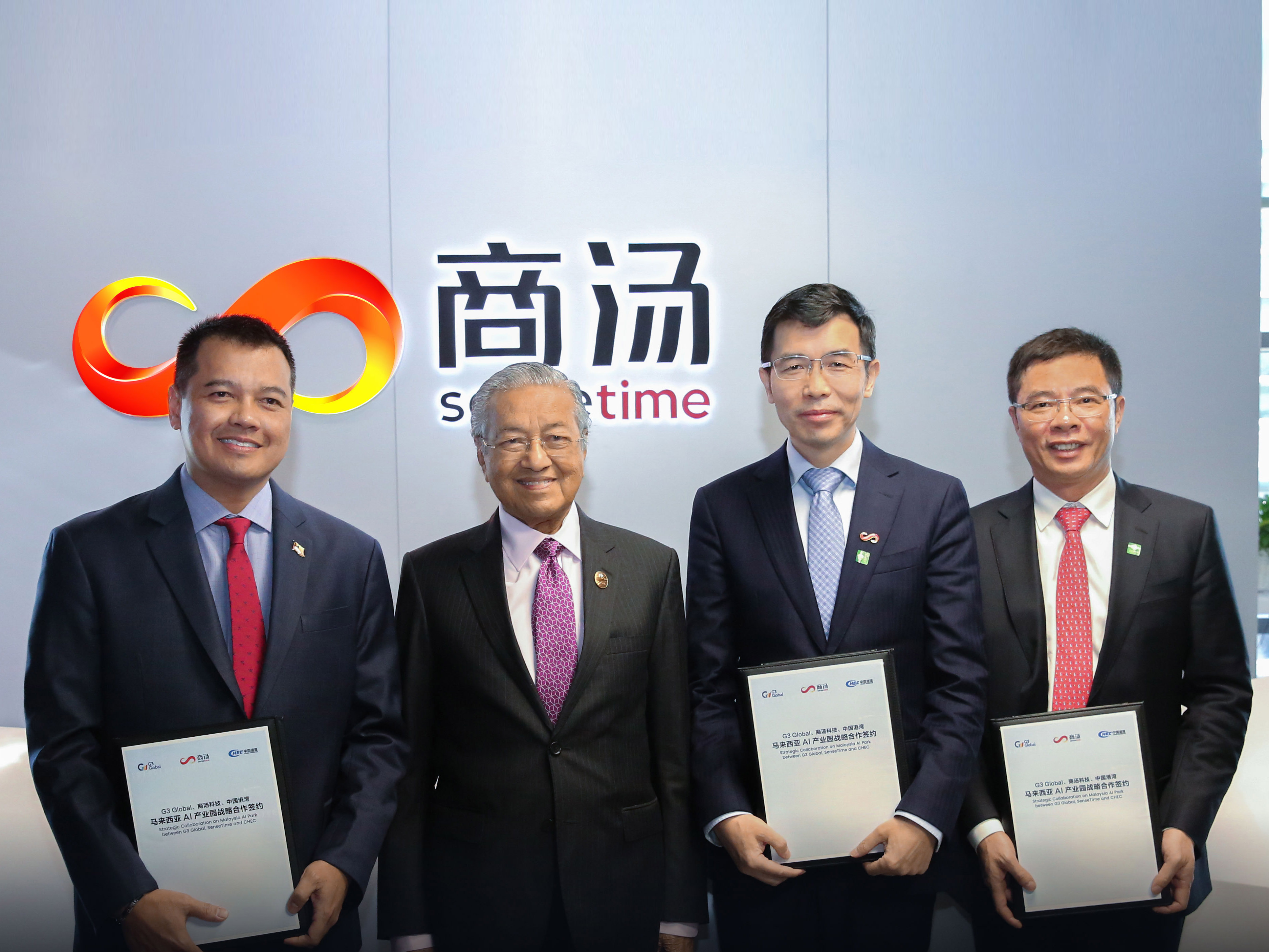 SenseTime: Main Constructor of the First AI Industrial Park in Malaysia