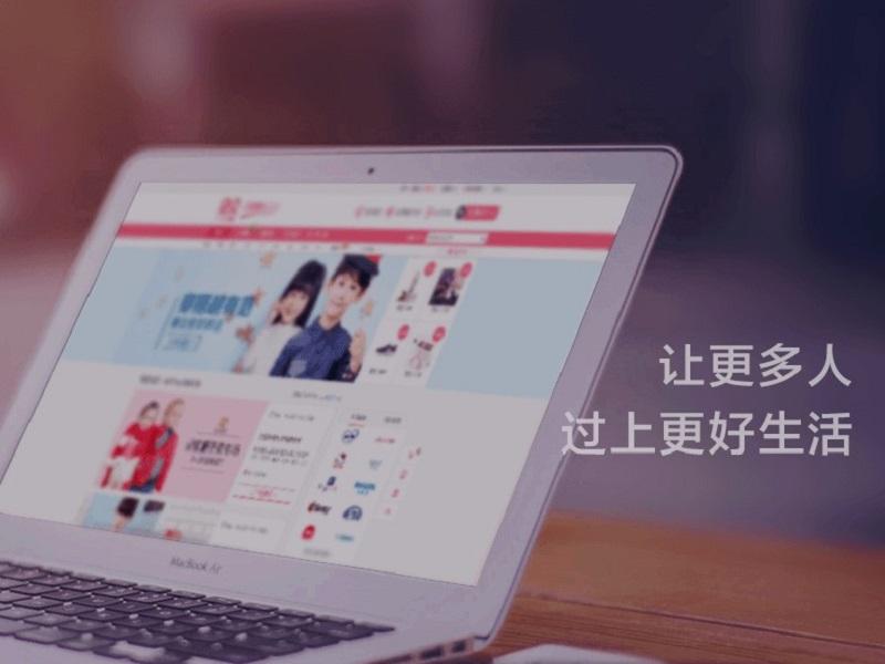 Beidian Announces A CNY 860 Million Fundraising