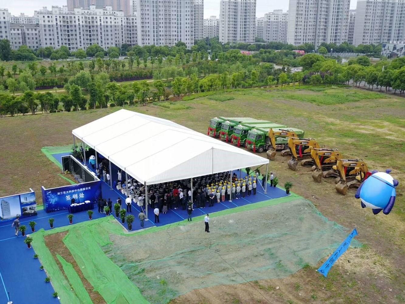 DeepBlue Technology to Build Asian R&D Center in Changzhou