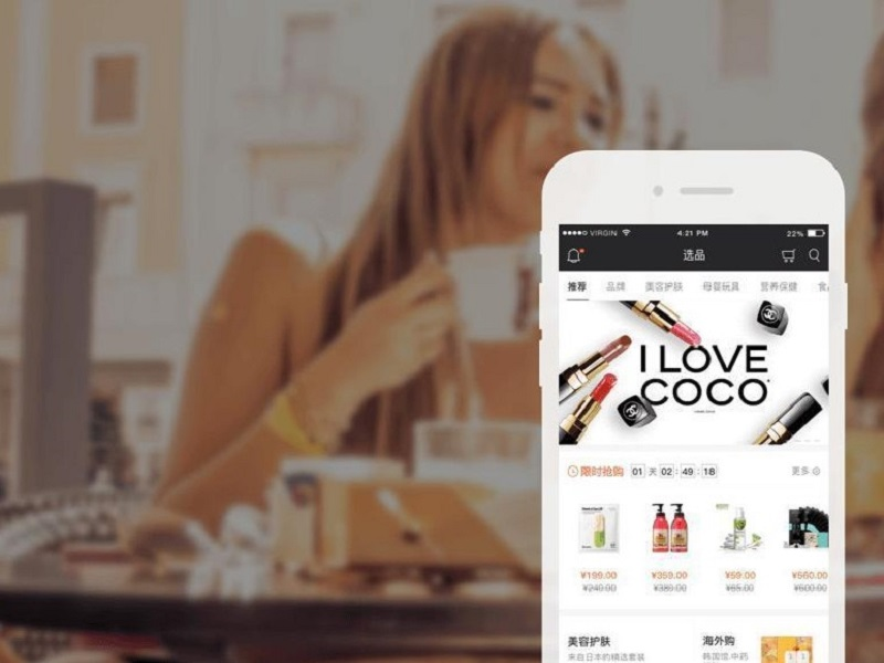 Socially-driven E-commerce Drives Alibaba's Taoxiaopu Online