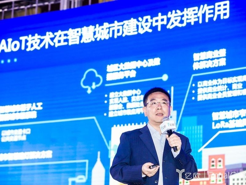 Vice general manager of Terminus BAO Min giving a speech in GIIS held by EqualOcean. Photo: Credit to iyiou.com