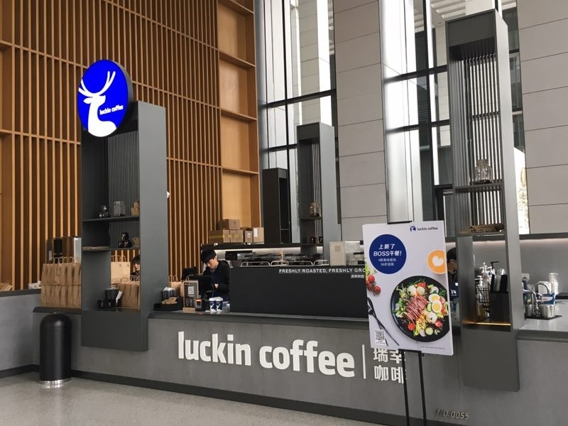 Coffee Shop or Convenient Store? 10,000 Luckin Coffee Outlets Yet to Come