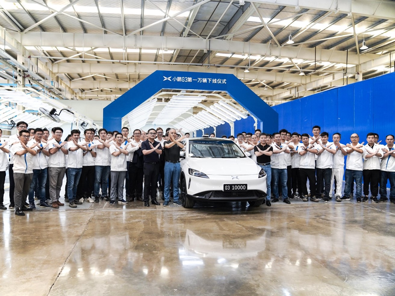Xpeng Motors Officially Rolls Out 10,000th G3