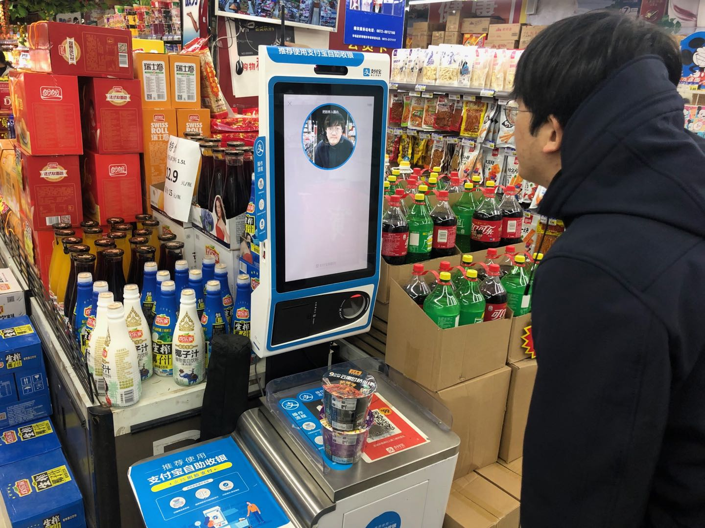 AliPay Adds Image Retouching Feature to Facial Checkout Tablet