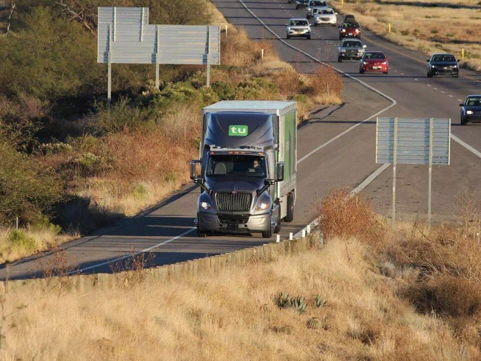 Robo-trucking Firm TuSimple Nets Funding from UPS