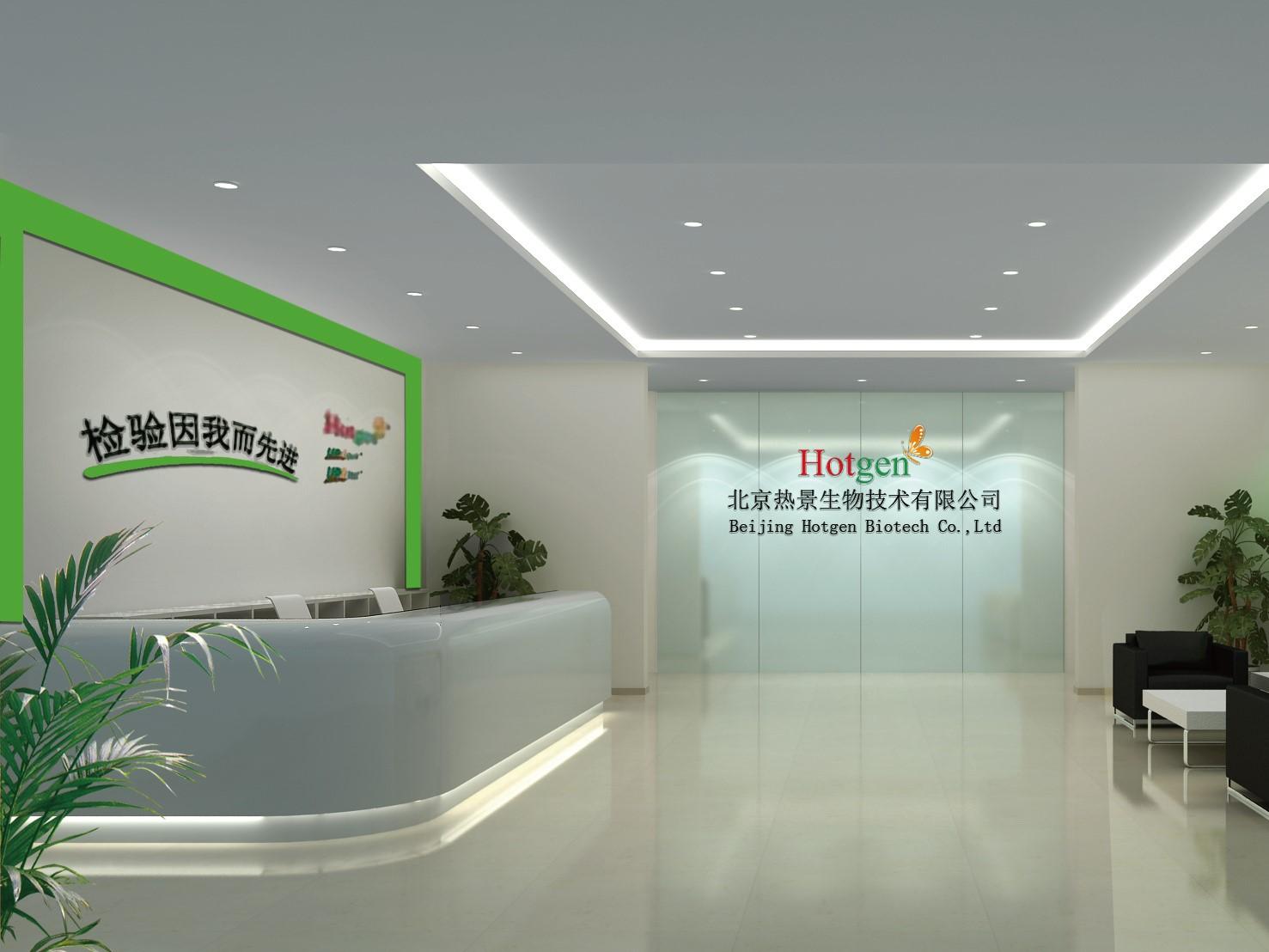 Hotgen Biotech Bursts onto Shanghai Sci-Tech Board, Its Shares Up 140%
