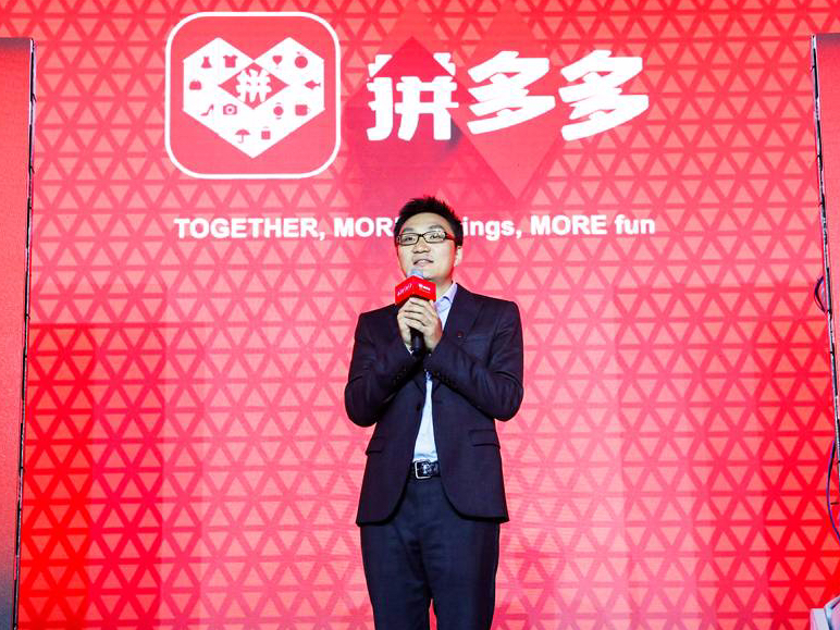 Pinduoduo's Latecomer Online Pharmacy Unit Bets on Medical Devices