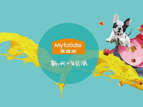 One of Gamble's brands Myfoodie. Image credit: Gamble official website