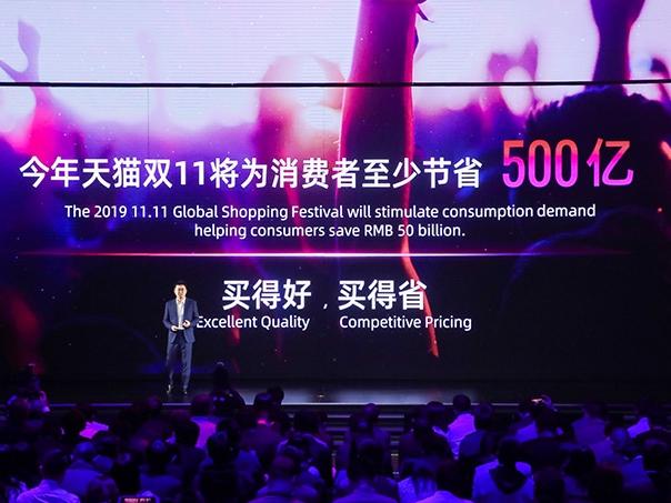 Alibaba Reveals Strong Financials in September Quarter