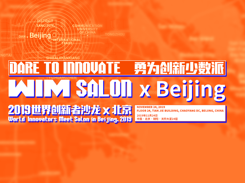 WIM Salon | Auto | Guest Speakers - The Transportation and Mobility Revolution in China