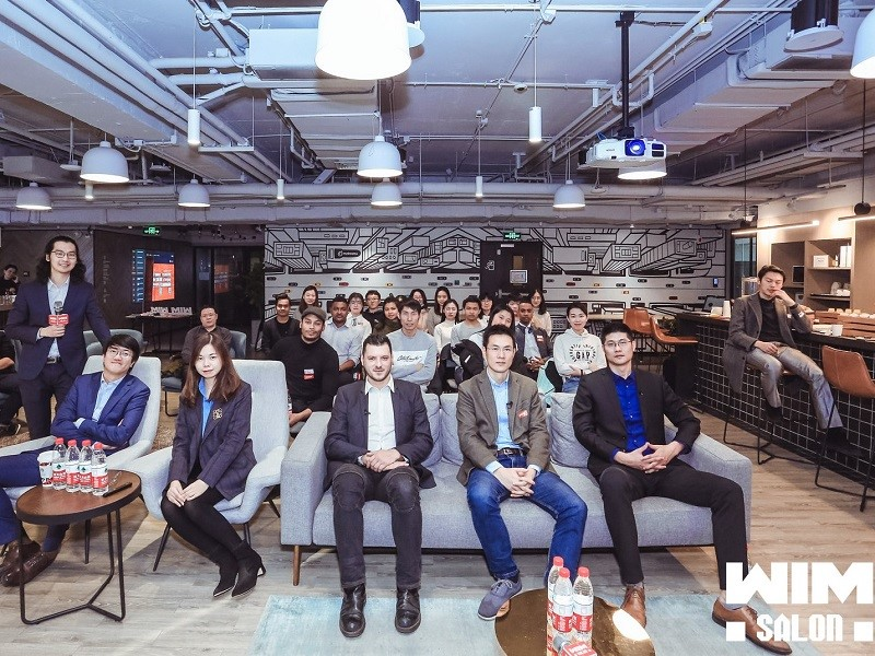 WIM Salon | Future Mobility:Transportation and Mobility Revolution in China
