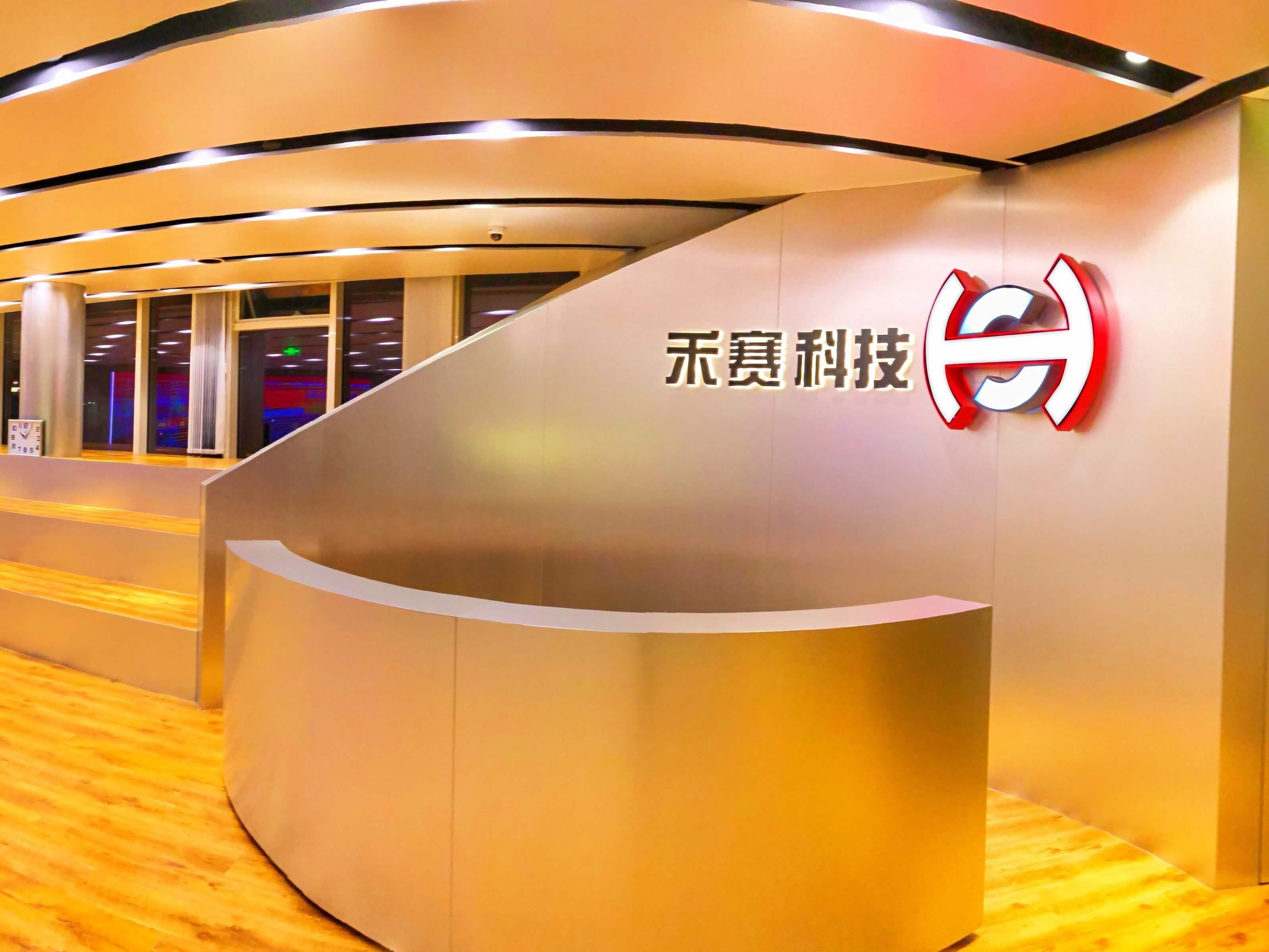 Chinese Lidar Maker Hesai Raises Record-high USD 173 Million