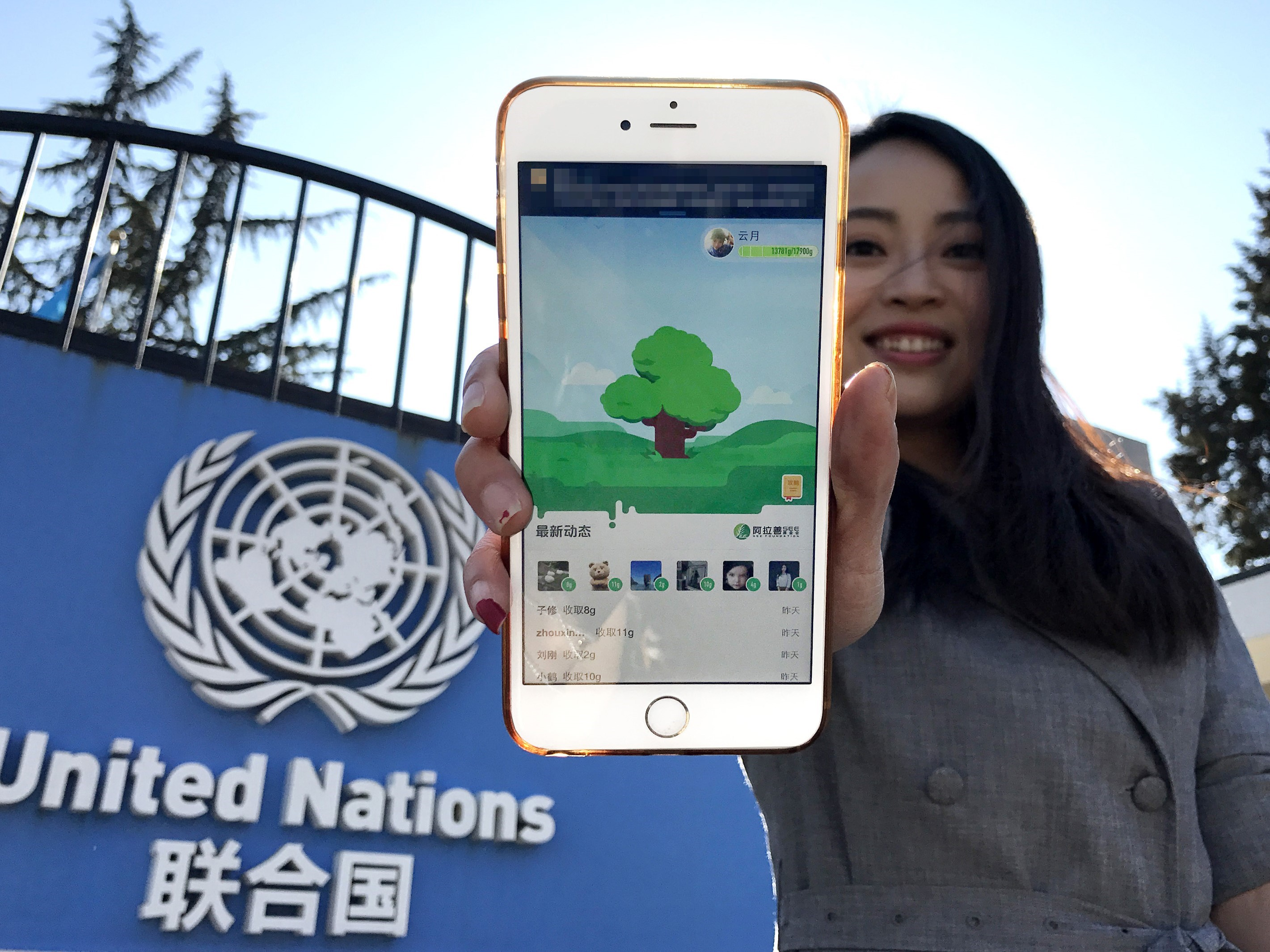 Ant Financial's Green Digital Initiative: Ant Forest