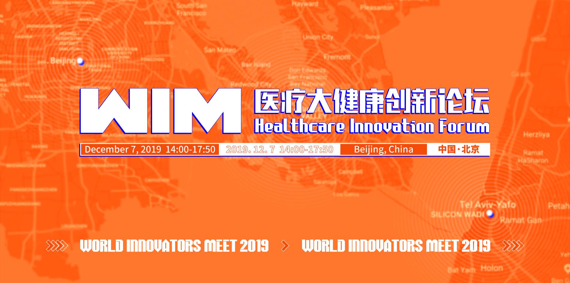 WIM2019 - Healthcare Innovation Forum