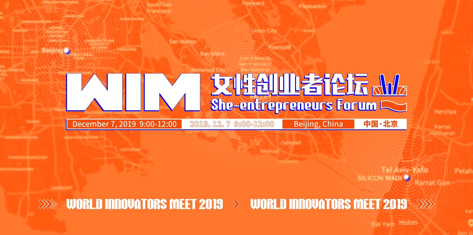 WIM2019 - She entrepreneurs Forum