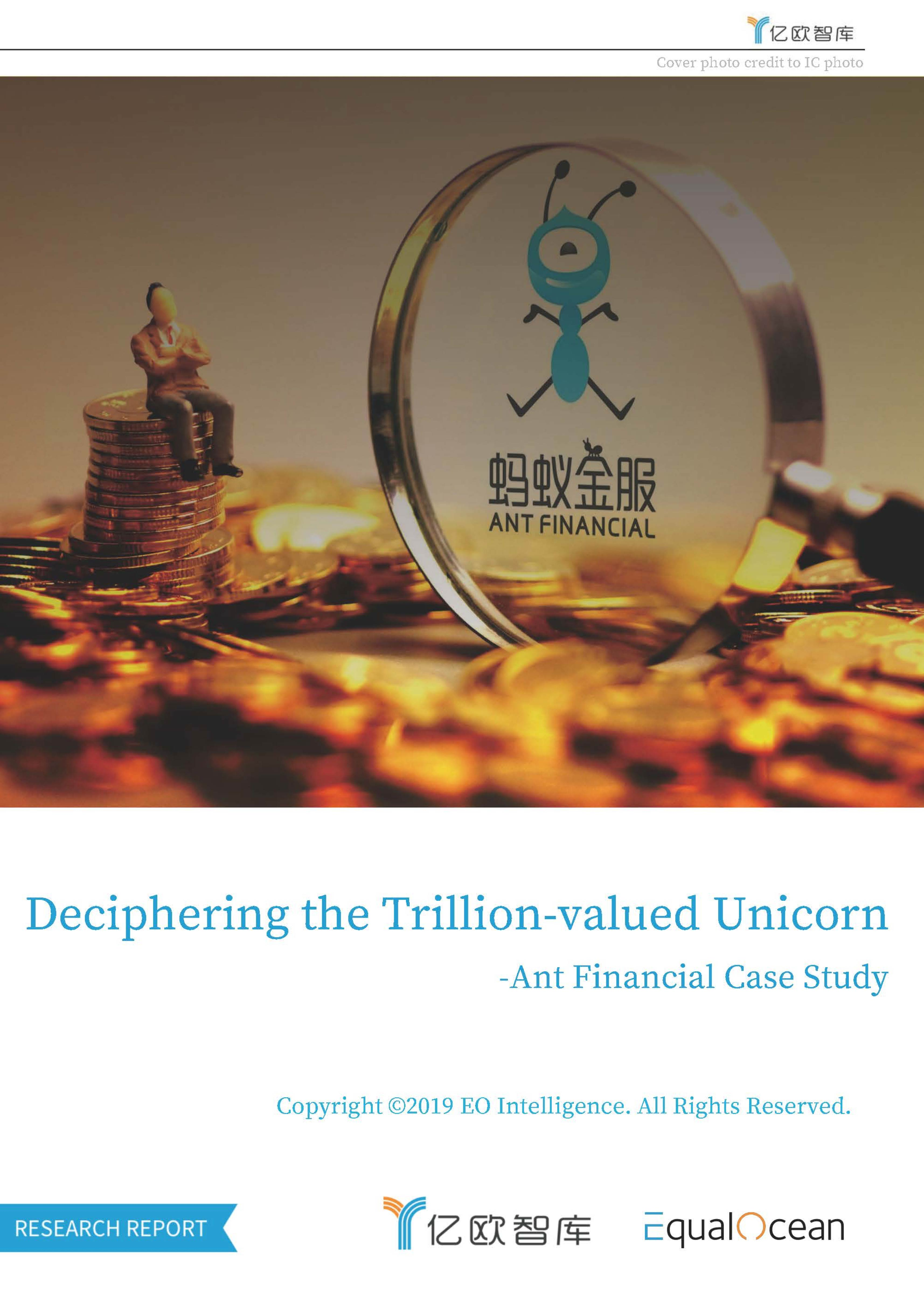 EO Intelligence Report -- Ant Financial Case Study