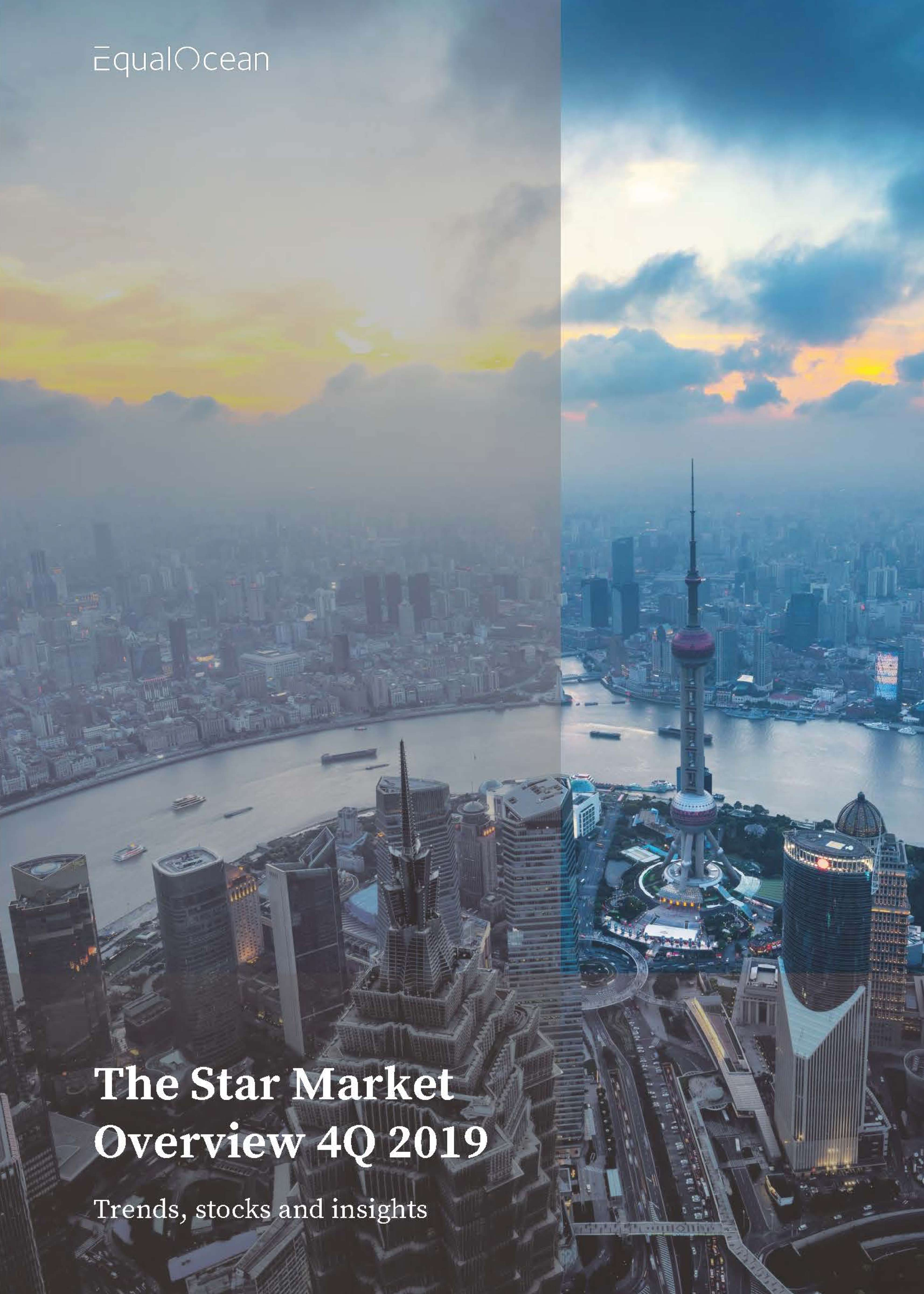 The Star Market Overview 4Q 2019