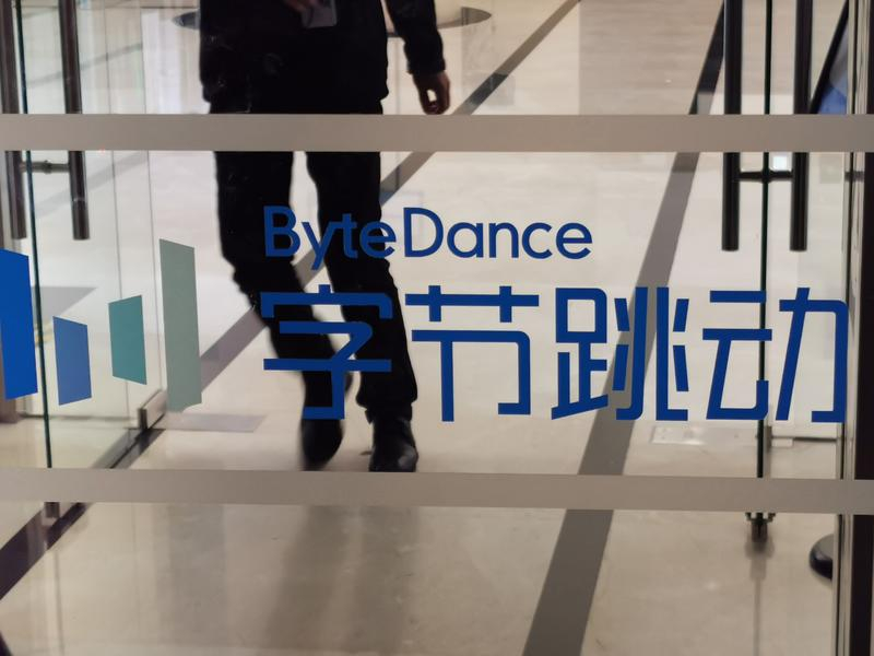 ByteDance founder heading abroad. Image credit: iyiou.com, the sister publication of EqualOcean.