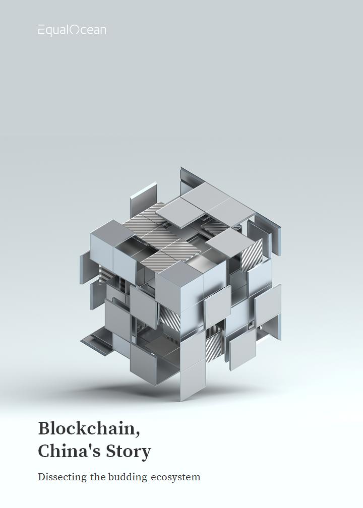 Blockchain, China's Story
