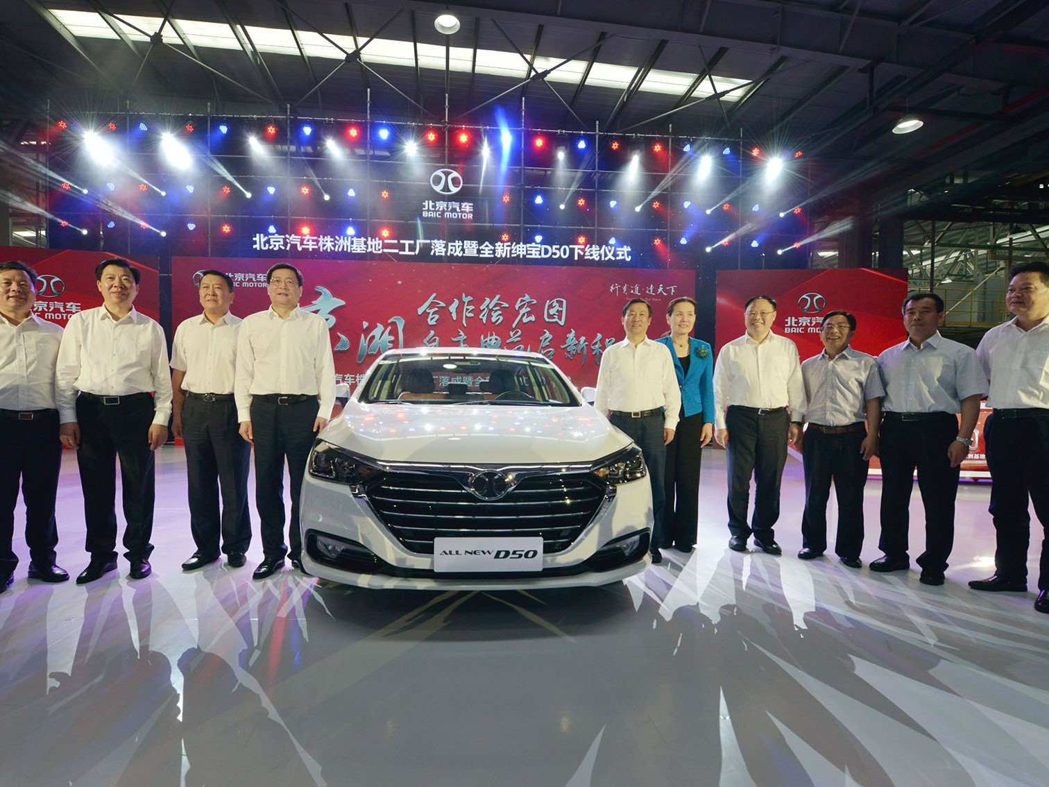 BAIC Hanging Tough as EV Manufacturers Take a Battering