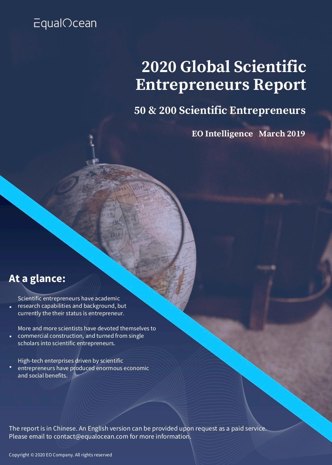 Global Scientific Entrepreneurs 2020