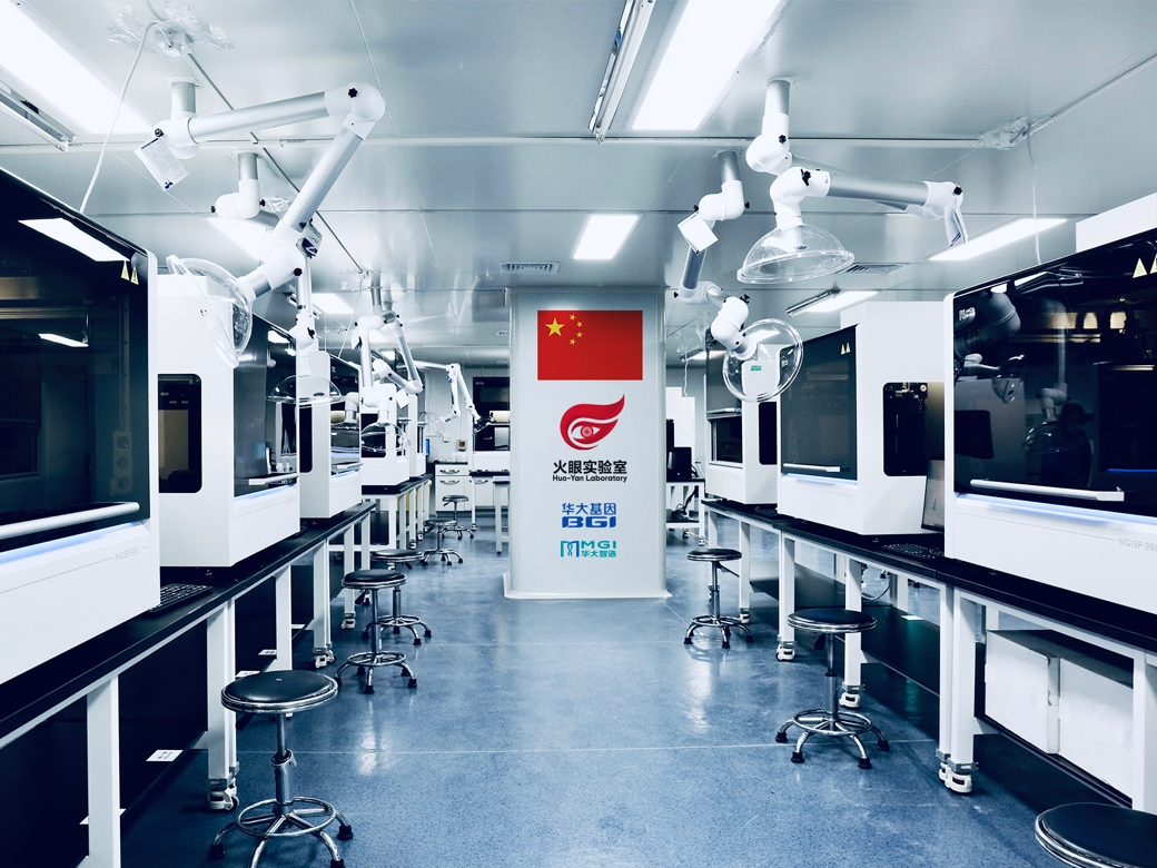 Chinese Genomics MGI Tech Gets USD 1 Billion in Biotech PE Bullpen