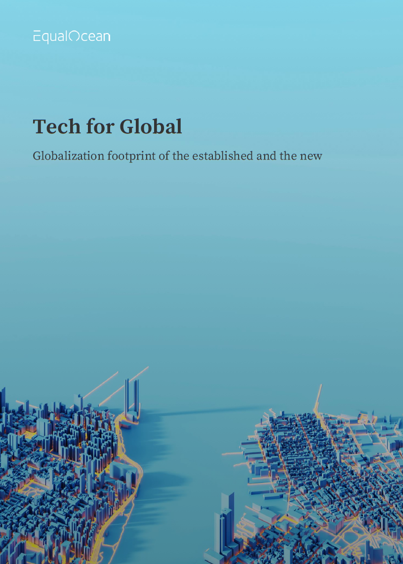 Tech for Global, Globalization Footprints of the Established and the New