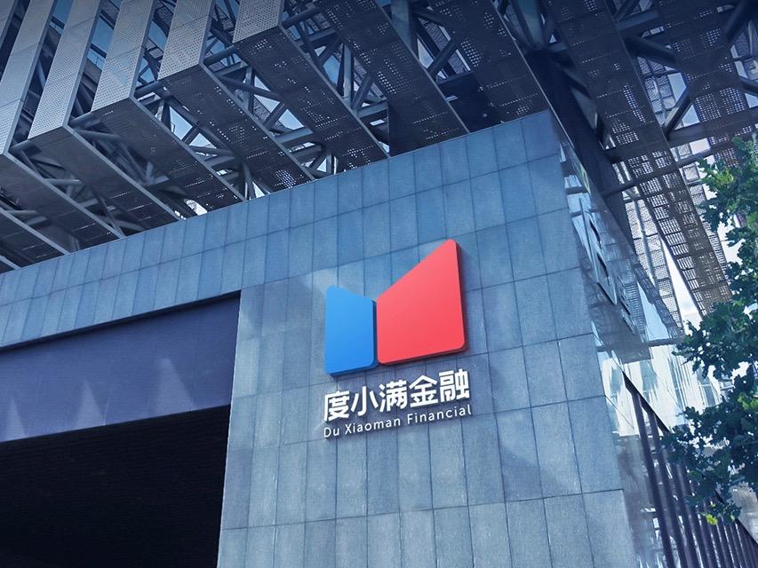 Image credit: Du Xiaoman Financial's official website