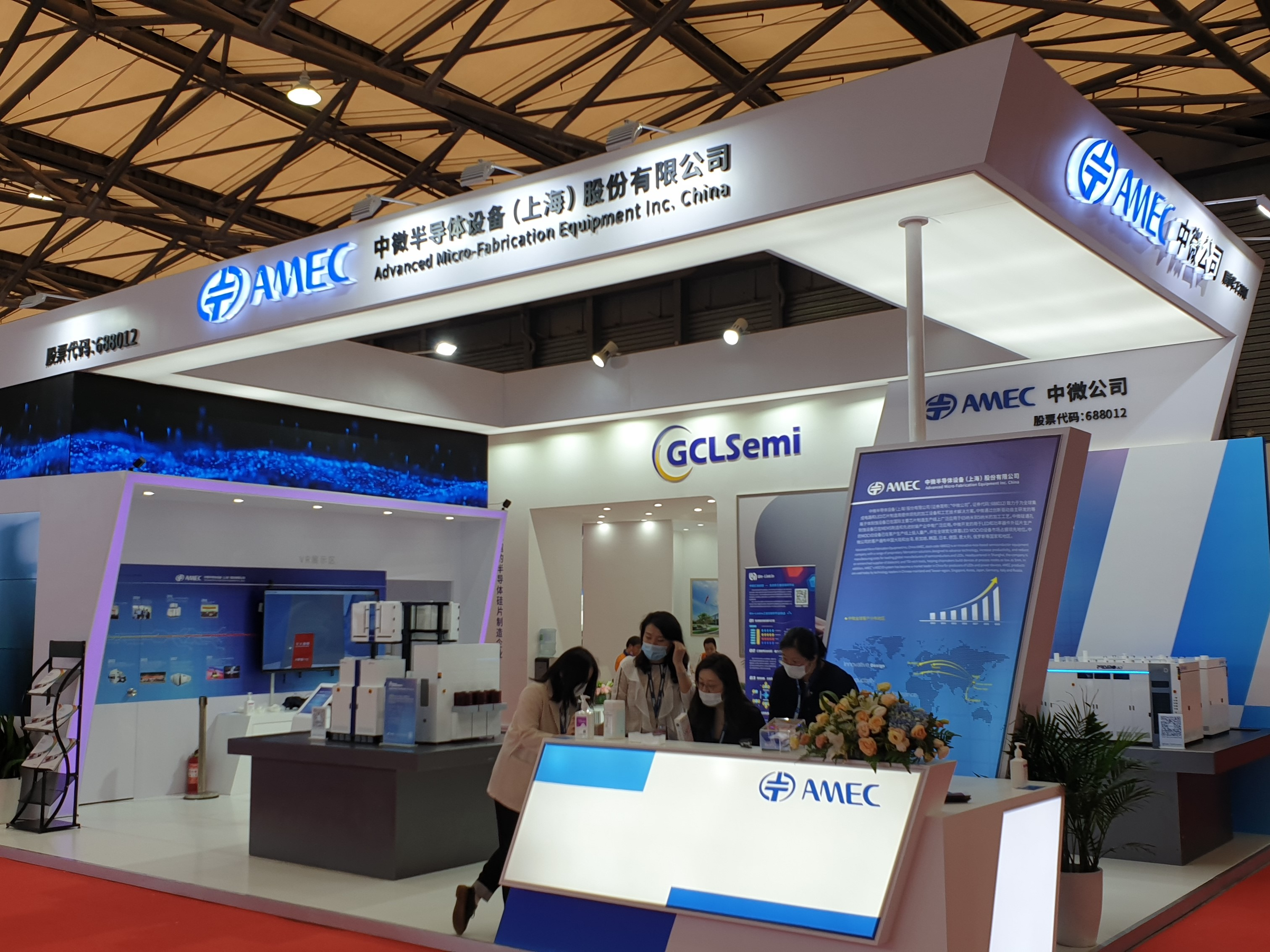 China's AMEC – from Etching to MOCVD (and Back?)