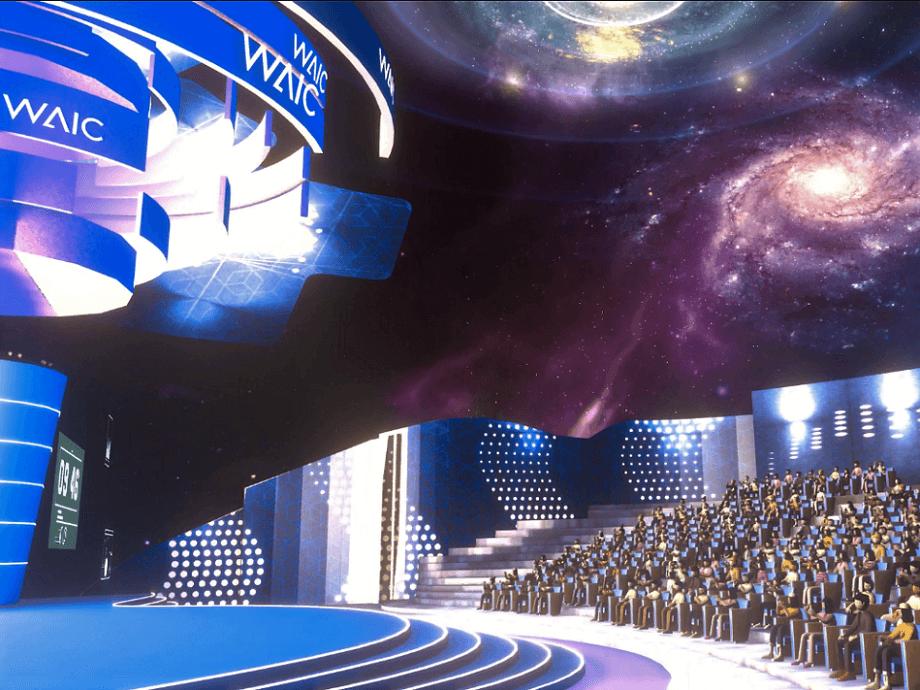 2020 WAIC