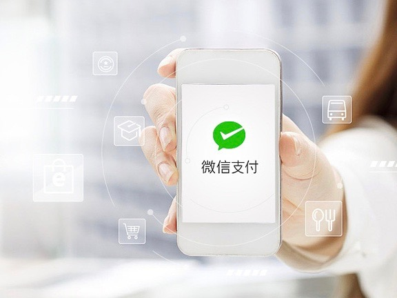 Tencent Gains More Ground as WeChat Launches in Turkey