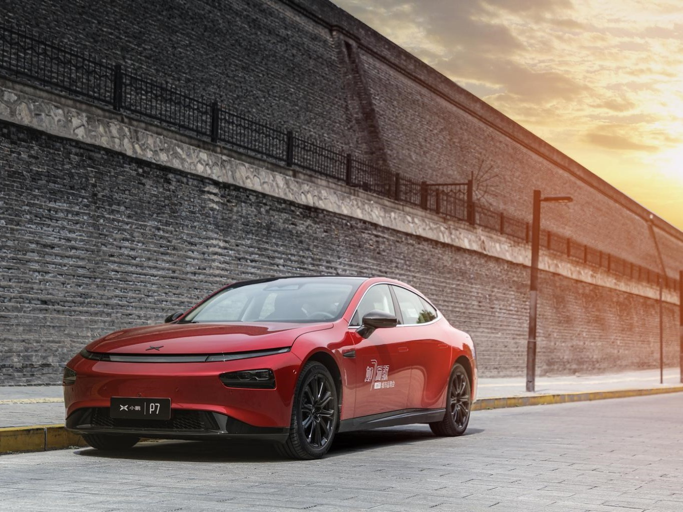 Following NIO and Li Auto, Xpeng is Now Eyeing an IPO in August
