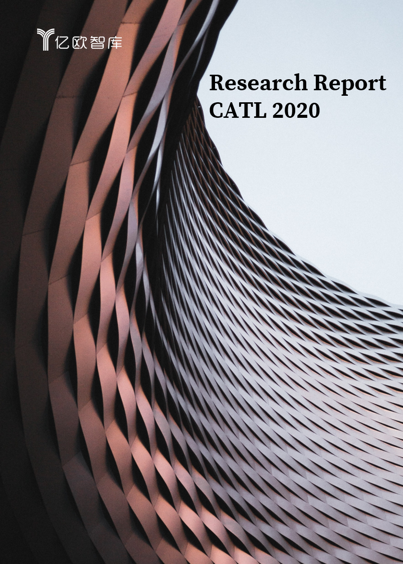 EO Intelligence: 'CATL Research Report 2020'