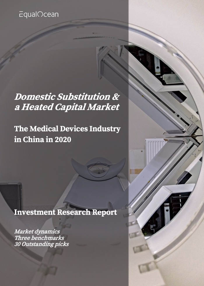 Domestic Substitution & a Heated Capital Market