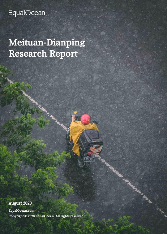EO Intelligence | Meituan-Dianping Research Report 2020