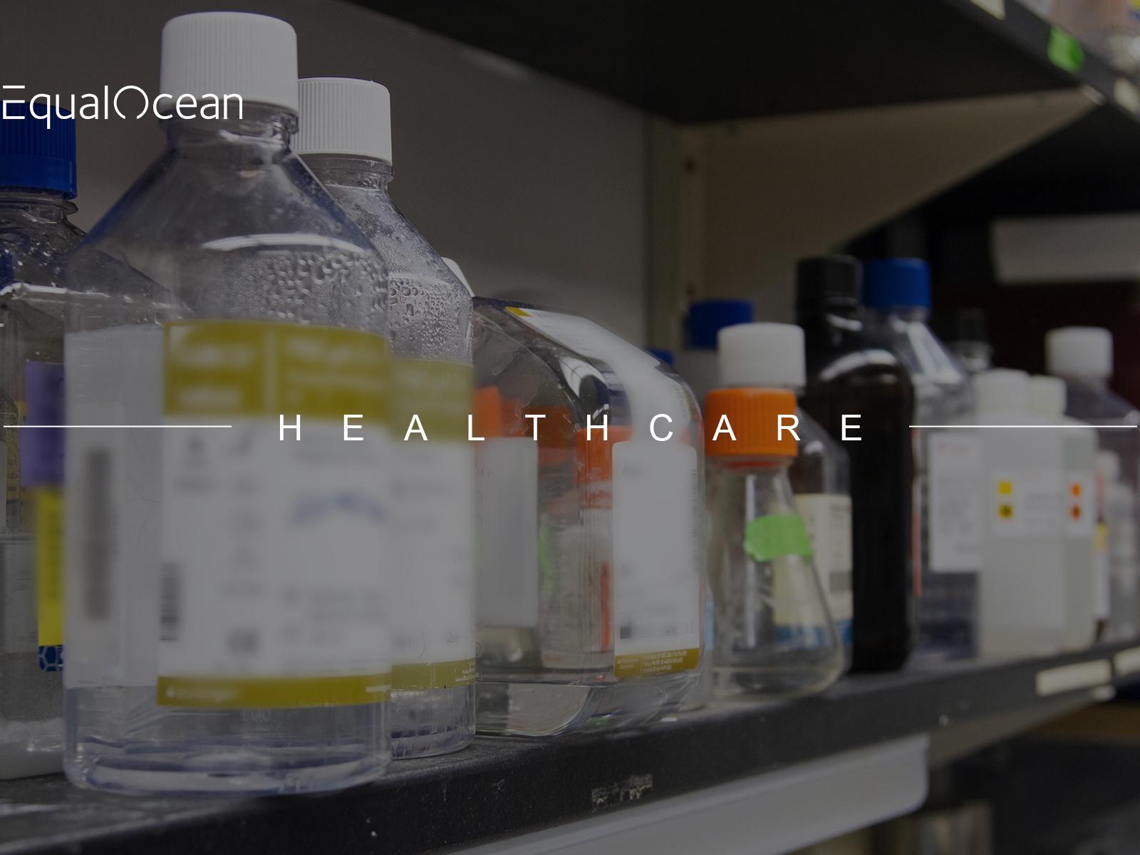 Ali Health and Sinovac Biotech Launch Internet + Vaccine Program