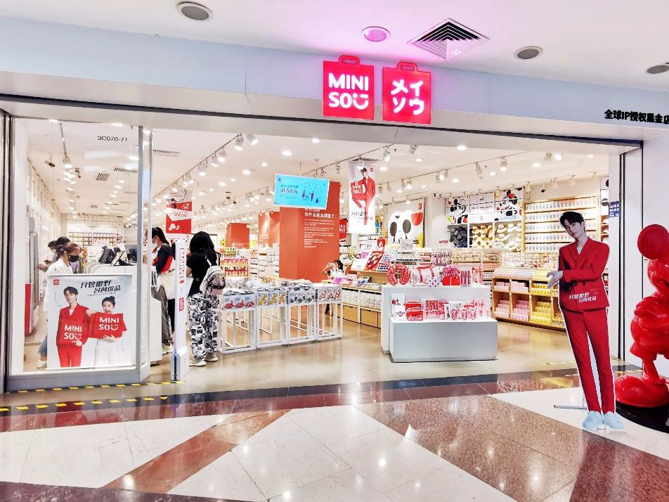 Lifestyle Products Retailer MINISO Files for IPO, GMV Reaches CNY 19 Bn in 2019