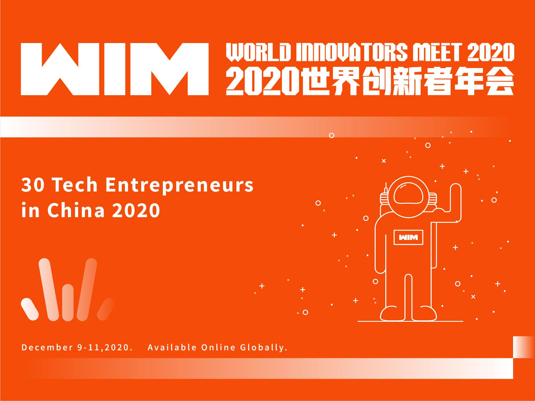 30 Technology Entrepreneurs in China 2020