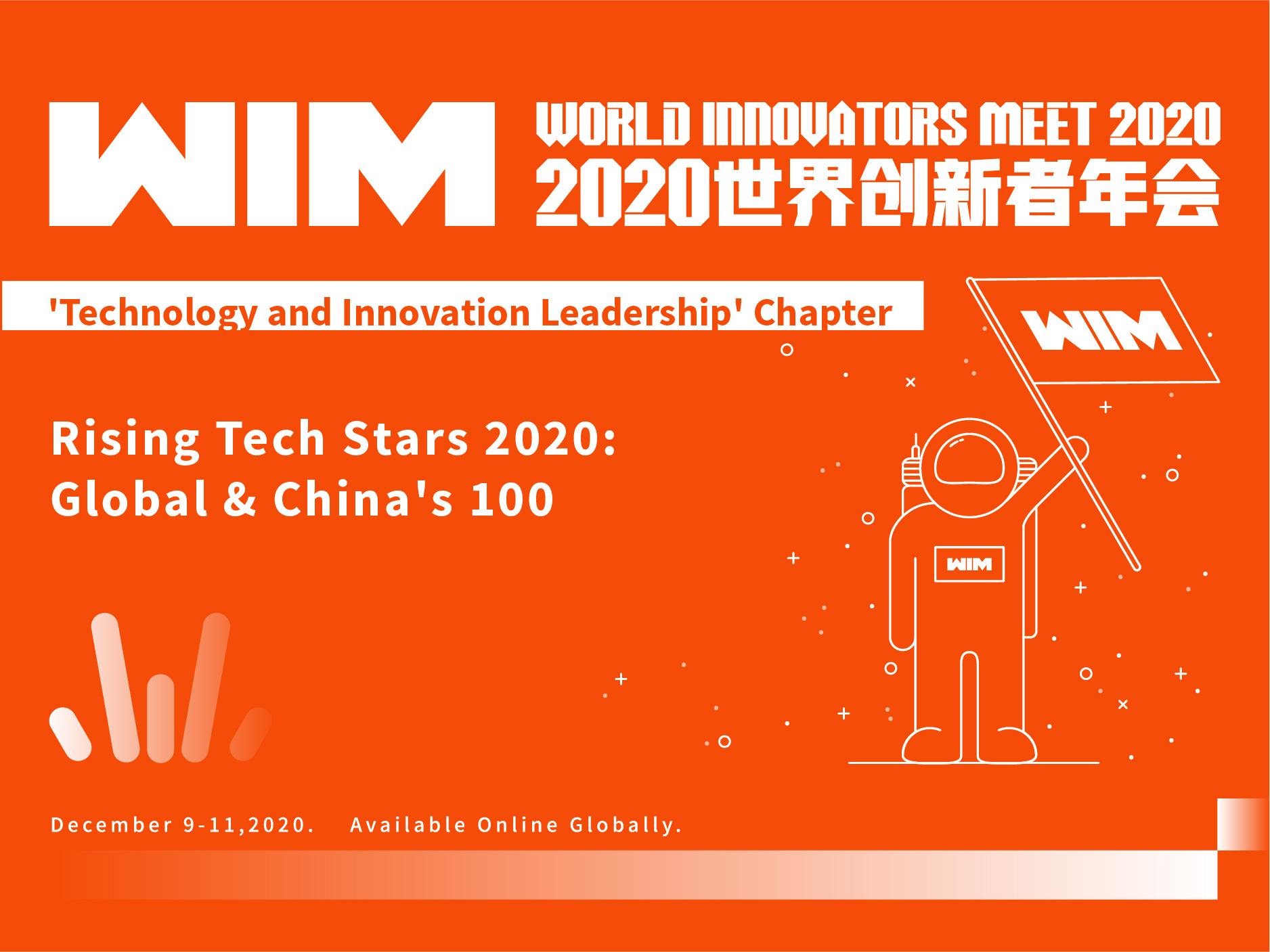100 Rising Tech Stars
