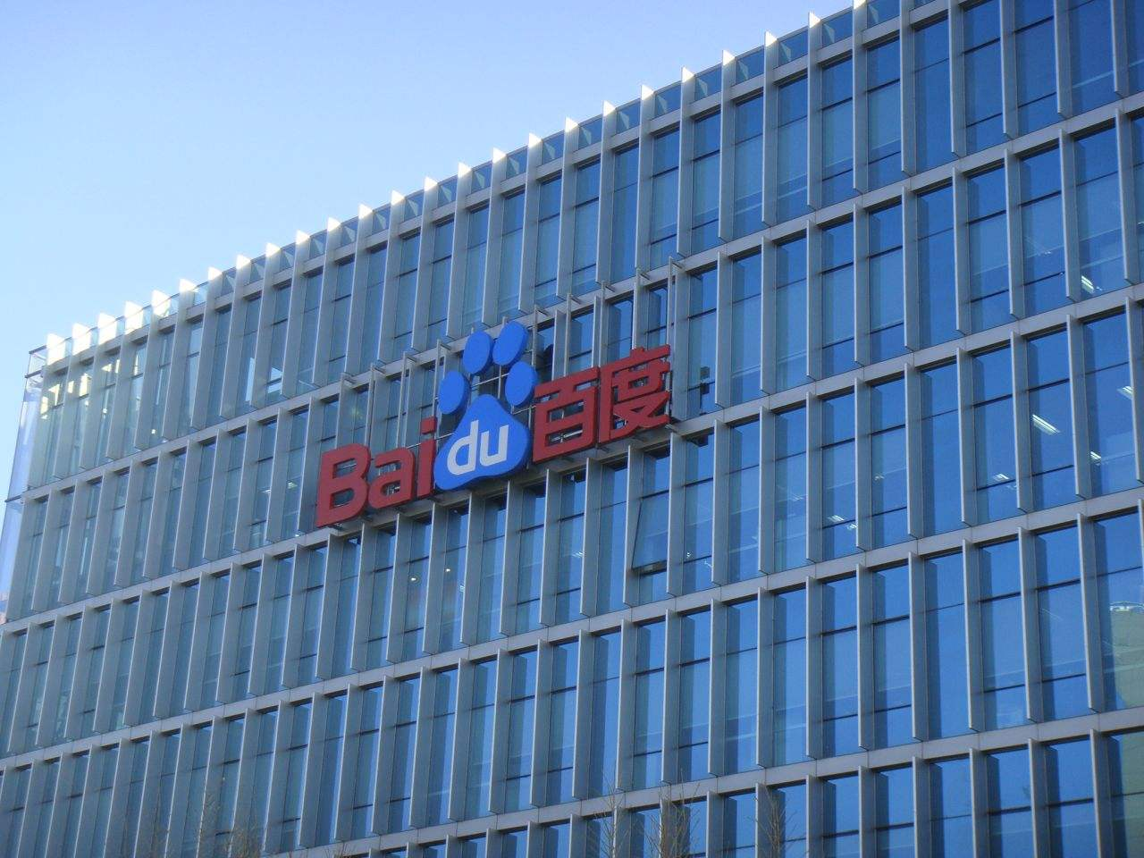 Image credit: Baidu