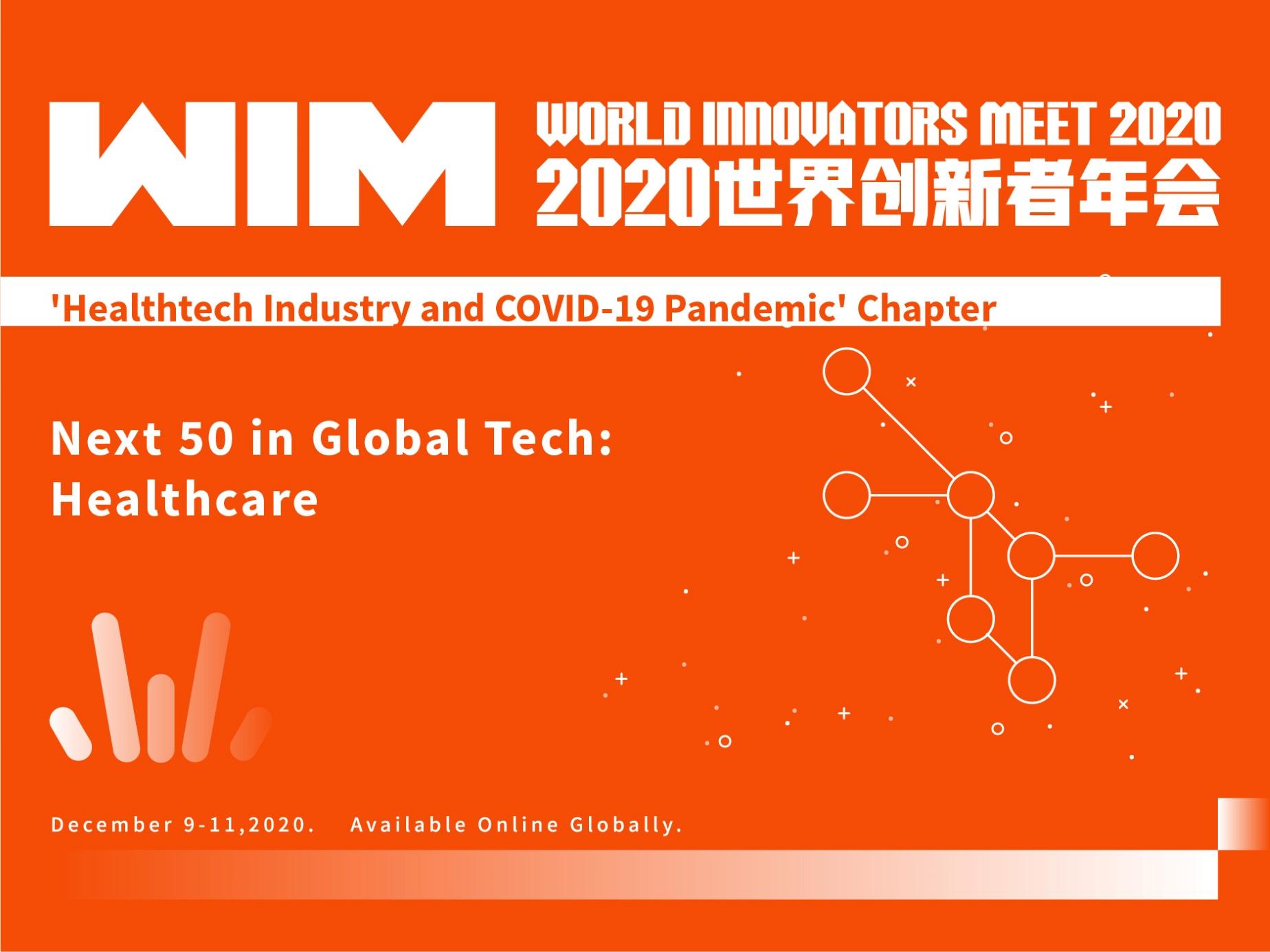 WIM G50 Healthcare