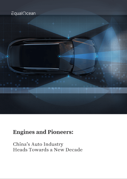 Engines and Pioneers: China's Auto Industry Heads Towards a New Decade